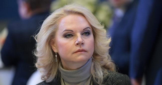 Рис. 4. Татьяна Голикова