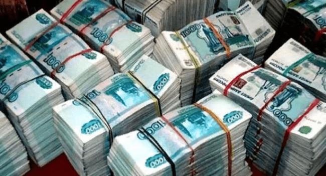 Рис. 2. На индексацию в бюджет заложено 22,6 млрд руб.