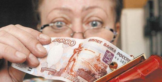 Рис. 2. Бюджетники Подмосковья получат за сентябрь повышенные зарплаты