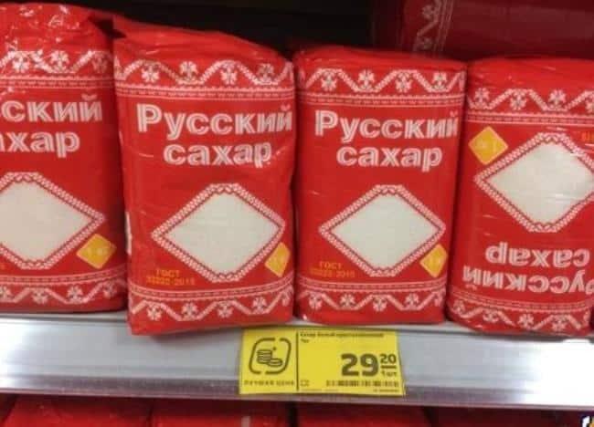 Рисунок 3. В магазине сахар-песок обычно продается в пакетах по 1 кг