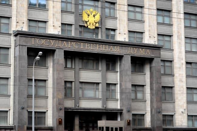 Рис.2 Президентские поправки поступили на рассмотрение Госдумы 06.09.2018 г.
