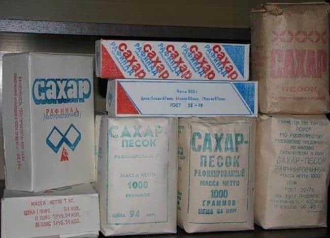 Рисунок 5. Советские упаковки с сахаром