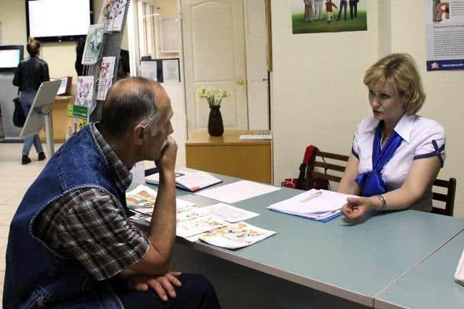 Рис. 7. Безработный пенсионер может досрочно выйти на заслуженный отдых