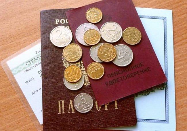 Пересмотр актов арбитражных судов по новым или вновь открывшимся обстоятельствам