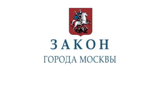 Рис. 1. Законы города Москвы