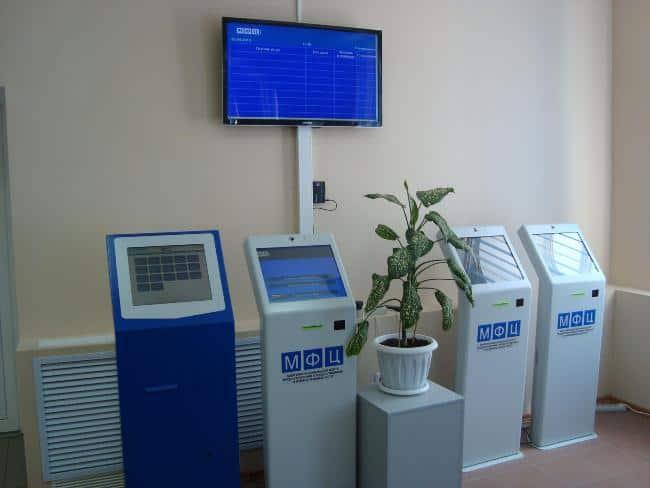 Рис. 2. Терминал в МФЦ для получения талона на прием