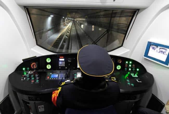 Рис. 7. Поезд в метро