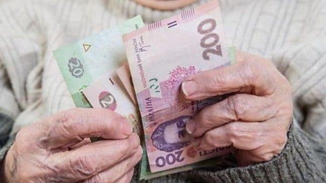Рис. 5. Получить выплату в Украине можно только с соблюдением всех требований
