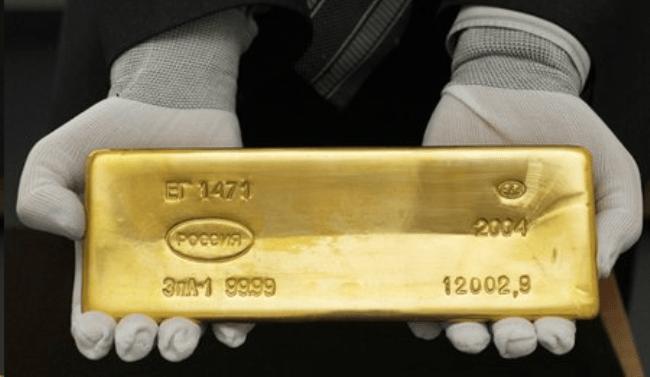 e5a24e3b706c Сколько стоит 1 слиток золота в России и мире  анализ цен золотые слитки