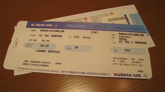 Билет в корею на самолет билет на самолет узбекистан казань