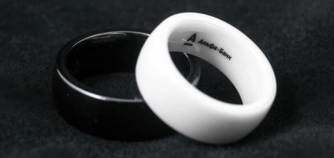 Рис.4. Кольцо от Альфа Банка