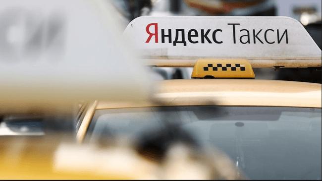 Кому пожаловаться на водителя такси яндекс