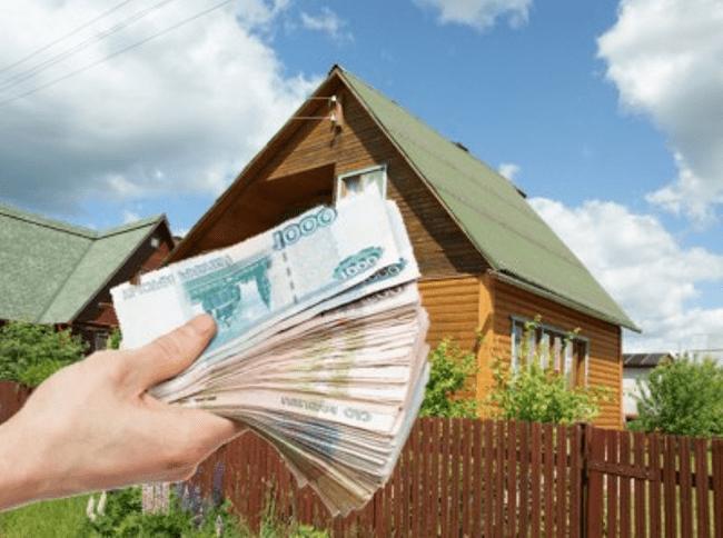 Изображение - Льготы по земельному налогу в 2019 году Kakie-lgoty-polozheny-pensioneram-po-zemelnomu-nalogu-kopiya