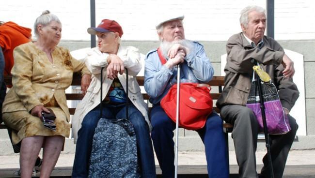 Ликвидатор чаэс инвалид 2ой группы получать две пенсии