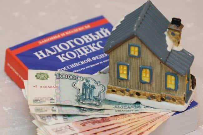 Изображение - Надо ли платить налог на недвижимость пенсионеру в 2019 году льготы и как вернуть налог Lgoty-dlya-pensionerov-na-nalog-na-nedvizhimost-1