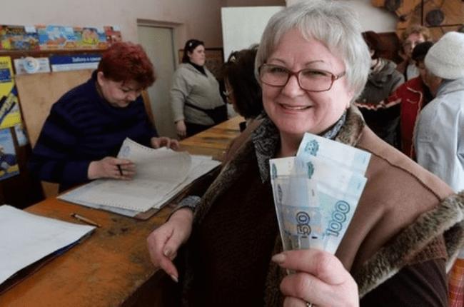Изображение - Льготы на проезд пенсионеру, предусмотренные в россии Lgoty-dlya-pensionerov