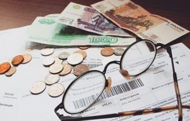 Возврат коммунальных платежей пенсионерам