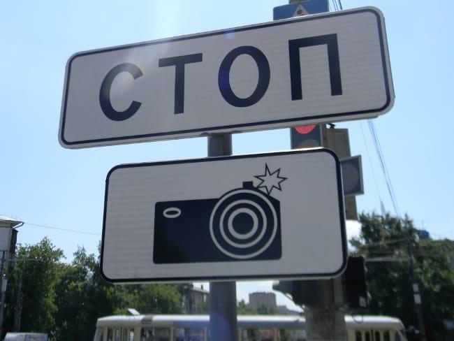 Рис 1. Стоп-линия может быть обозначена не только разметкой на проезжей части, но и установленными дорожными знаками.