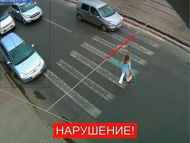Какой штраф за пешехода дают
