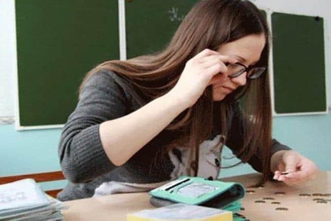 Астрахань зарплата учителя2019