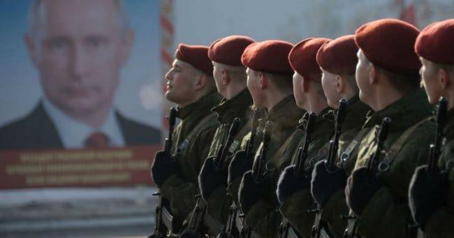 Рис. 1. Национальная гвардия подчиняется лично Президенту