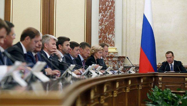Рис. 1. Правительство РФ