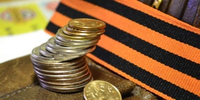 Рис. 2. Рост выплат привязан к уровню инфляции