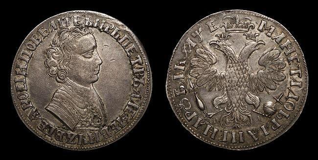 Рис. 3. 1 рубль 1705 года