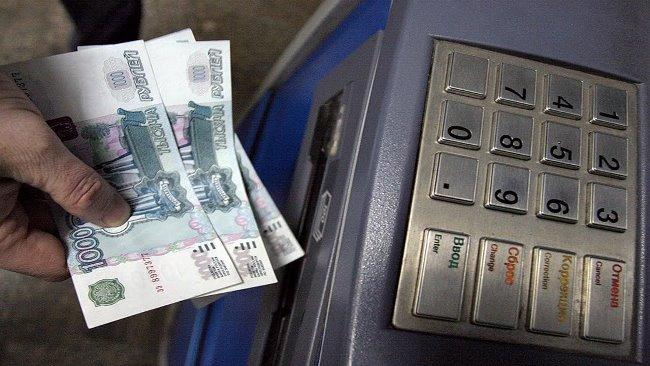 Рис. 3. Близость банкоматов – важный фактор при выборе банка
