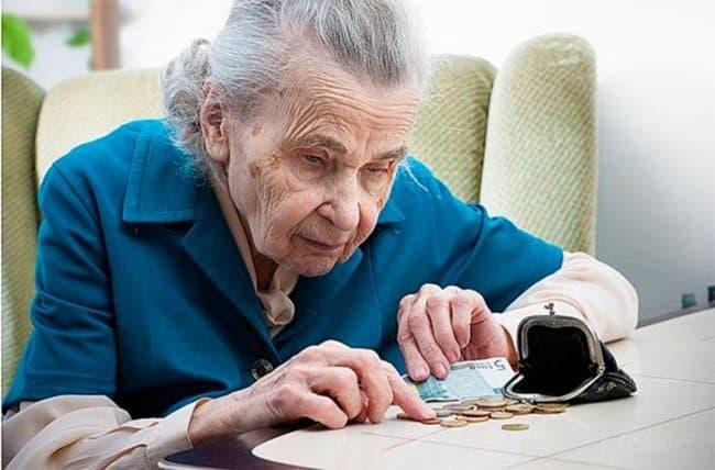 Рис. 3. Хватит ли до пенсии?