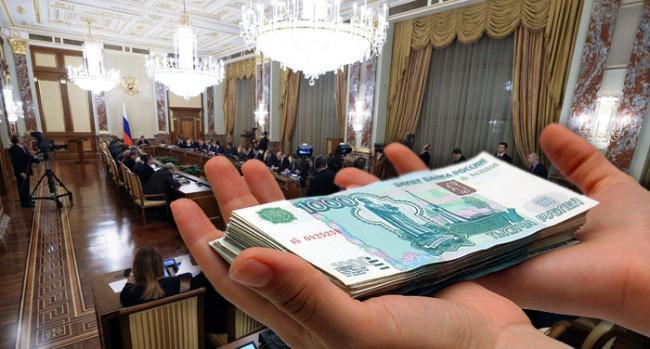 Рис. 4. Индексируются оклады государственных деятелей совместно с повышением денежного содержания госслужащих
