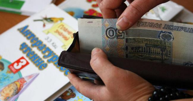 Рис. 5. Прибавка к зарплате 1000-2000 руб. в год не отразилась на уровне дохода