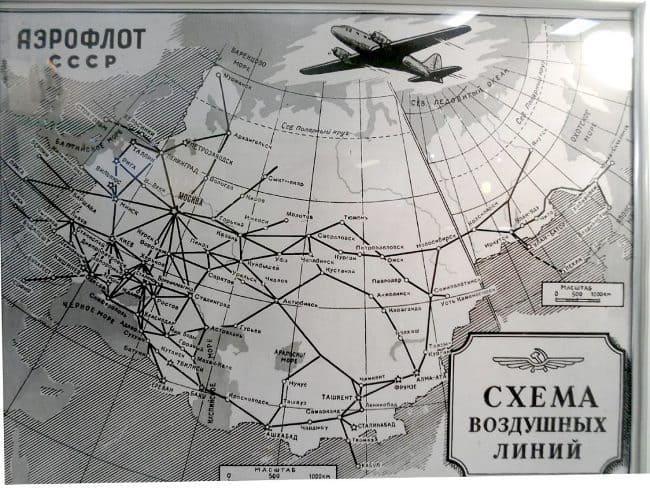Рис. 4. Схема полетов в СССР