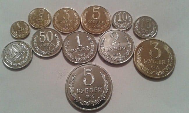 Рис. 9. Монеты для торговых автоматов