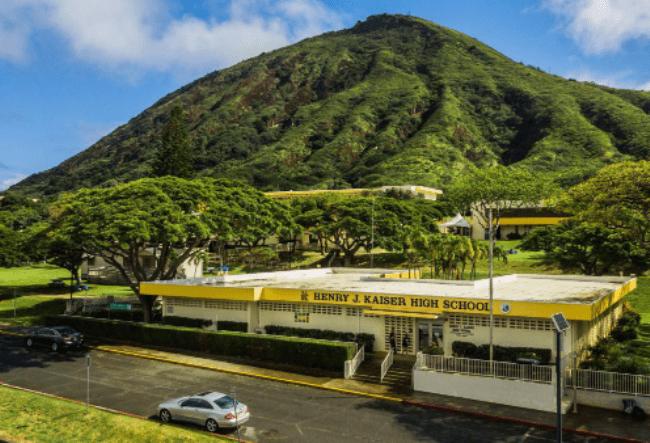 Рисунок 4. Учебный корпус Kaiser High School на Гавайях