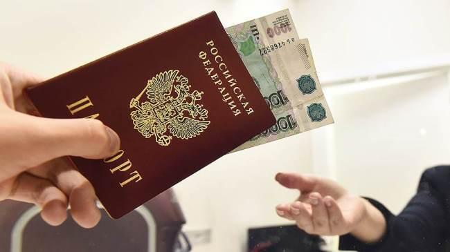 Какой штраф за отсутствие регистрации гражданину рф регистрация иностранного гражданина карта образец