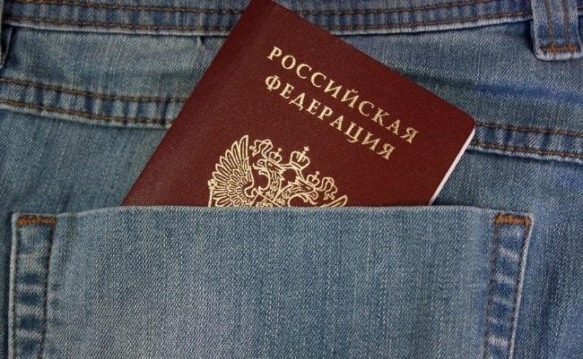 Изображение - Сколько штраф за утерянный паспорт Skolko-sostavlyaet-shtraf-za-uteryu-pasporta-v-2018-%E2%80%93-2019-gg