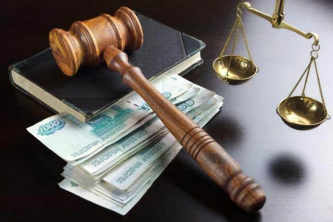 Изображение - Повышение зарплаты судьям в 2019 году в россии. последние новости Zarplata-sudey-1