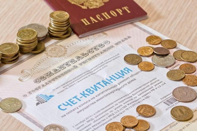 Решения арбитражный суд москвы