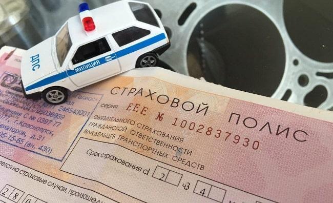 Какой штраф должен заплатить владелец автомобиля 77