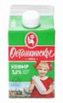 «Останкинское 1955»