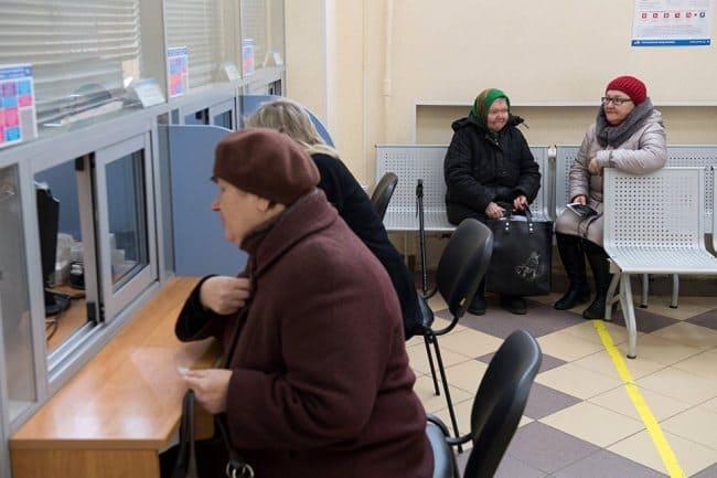 Изображение - Льготы на проезд пенсионерам в московской области в 2019 году Ris.-2.-Oformlenie-lgoty