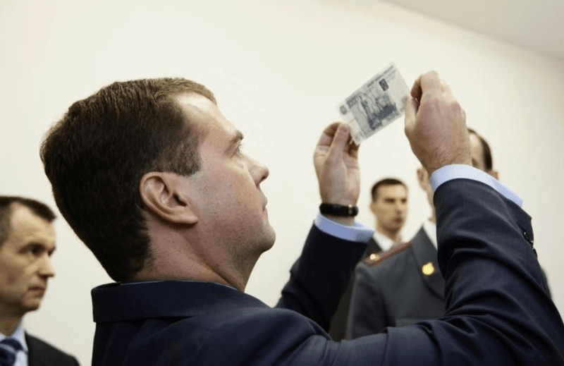 Рис. 3. За 10 лет оклады Премьер-министра РФ и министров различных государственных ведомств почти уравнялись
