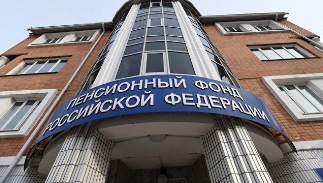 Рис.3 Бюджет ПФР может пополниться на 9 млрд. руб.