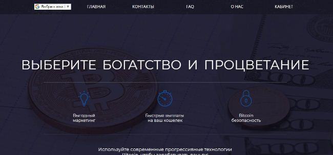 Рисунок 3. Kriptox, сайт мошеннического проекта, стартовавшего в январе 2018 г.; на данный момент времени недоступен