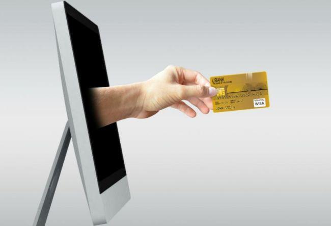 Рисунок 4. Предложение фальшивого кредита за «предоплату»