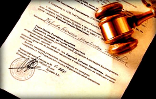 Рисунок 4. Расторгнуть договор можно в судебном порядке