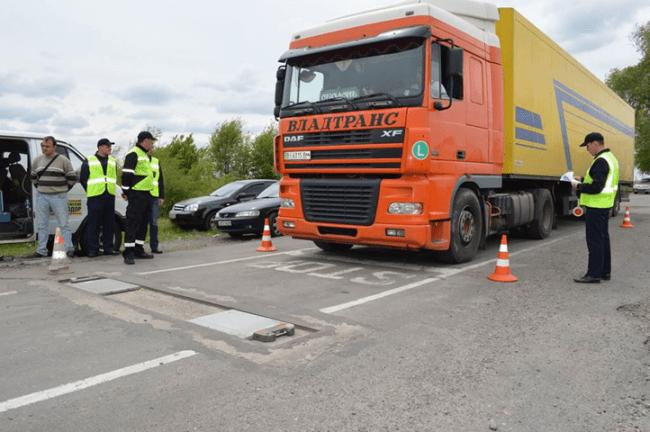 Рис 1. При определении превышения нормы учитывается максимальная масса фургона и перевозимого багажа.