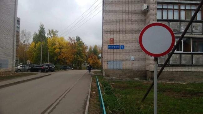 Рис 2. Чтобы подтвердить право проезда под знаком 3.2, необходимо предъявить подтверждающий документ.