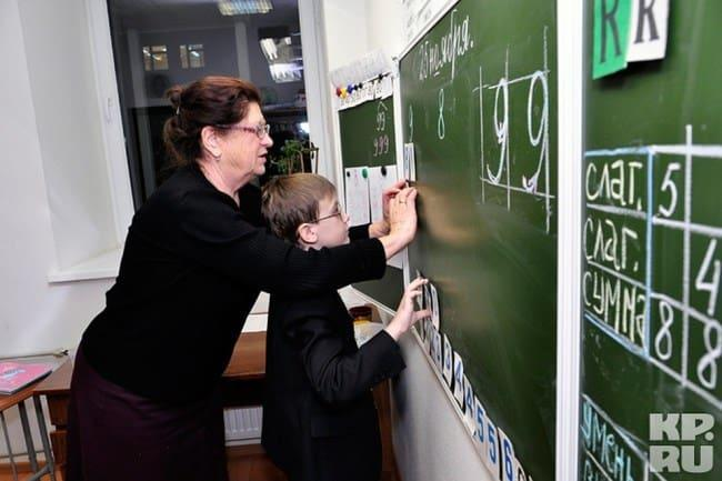 Рис. 1. Более половины учителей работают при достижении пенсионного возраста